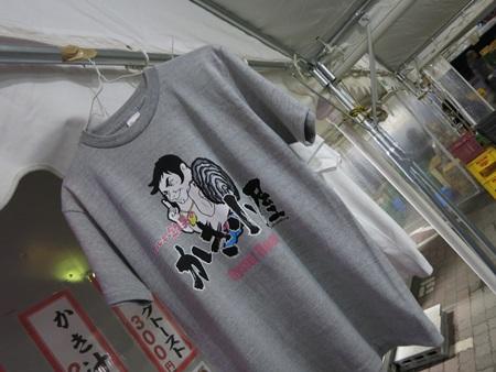 かき小屋 横浜・八景島海の公園店