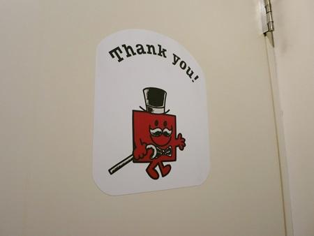 MR. MEN LITTLE MISS(ミスターメンリトルミス)×Sign代官山CAFEのトイレ