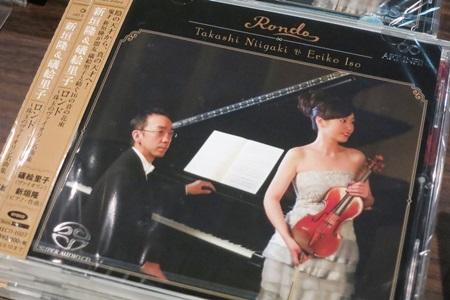 新垣隆&礒絵里子のCD『ロンド 珠玉のヴァイオリン名曲集』