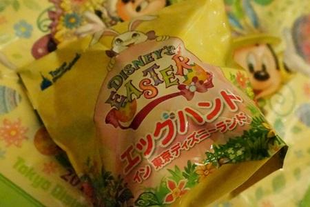 イースター2015 エッグハントの景品(東京ディズニーランド)