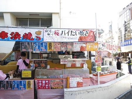 花見2015:中目黒の露店