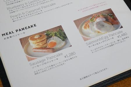 銀座のジンジャー お食事パンケーキのメニュー