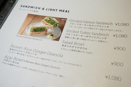 銀座のジンジャー サンドイッチ&軽食メニュー