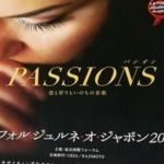 <東京フォーラム>ラ・フォル・ジュルネ・オ・ジャポン「熱狂の日」2015