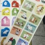 日本初の「ムーミン切手」が2015年5月1日に発行!!