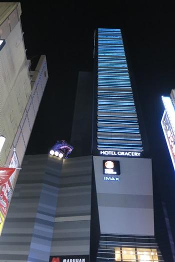 ホテルグレイスリー新宿のゴジラ