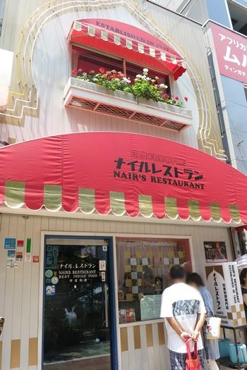 銀座のナイルレストラン