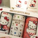 【キティ】5年間保存できるお米の缶詰!!ハローキティーライス