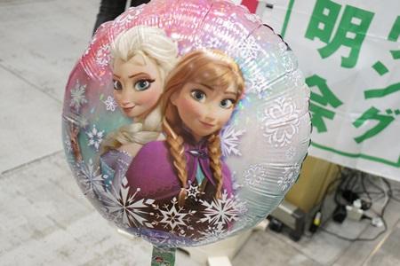 日比谷花壇 ディズニー バルーン&アレンジメント「アナと雪の女王」