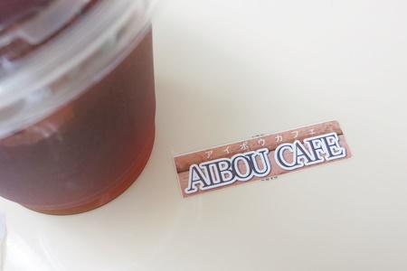 相棒CAFE