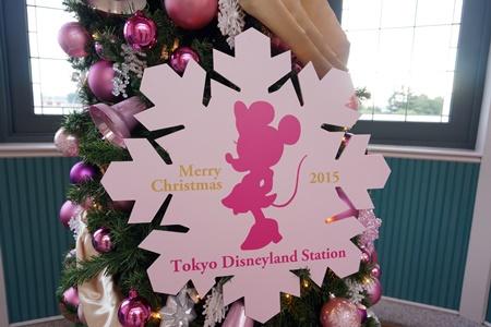 2015年東京ディズニーランド・ステーションのクリスマスツリー