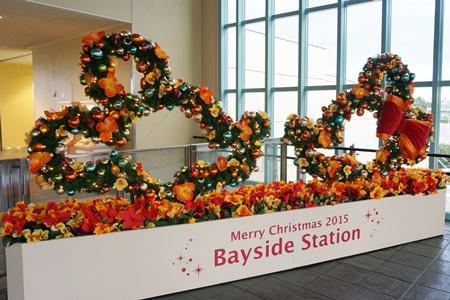 2015年ベイサイド・ステーションのクリスマスデコレーション