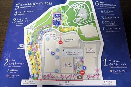東京ミッドタウンクリスマス イルミネーション&イベントガイド