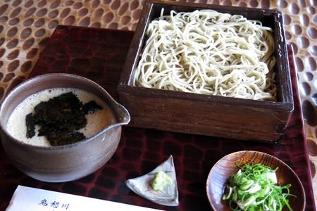 竹やぶ(蕎麦屋)