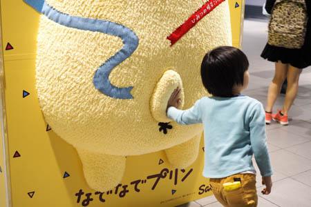 渋谷 半立体のポムポムプリン