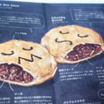 「Pie face 渋谷モディショップ店」オーストラリア発のパイ専門店が渋谷にオープン!!