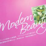 箱根ポーラ美術館の「Modern Beauty展」プレスツアーに参加してきました