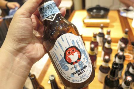茨城マルシェ 地ビール ホワイトエール