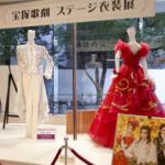 宝塚歌劇 星組ステージ衣装コレクション~サヨナラ北翔海莉&妃海風~