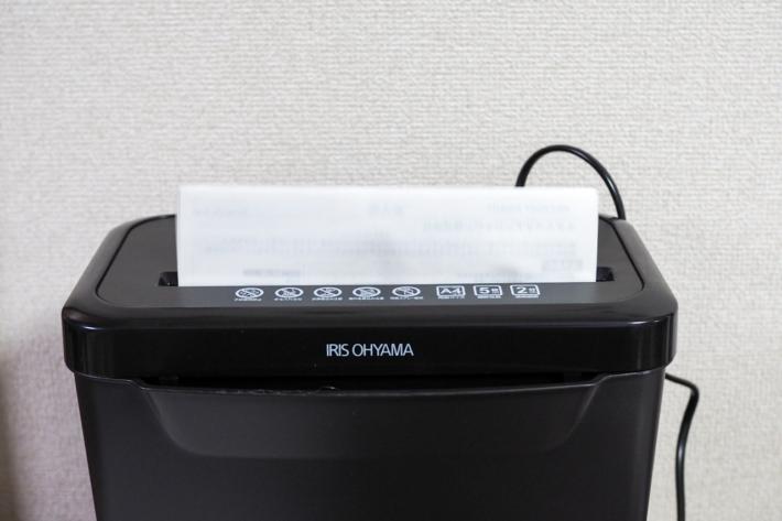 アイリスオーヤマのシュレッダーP5GCX